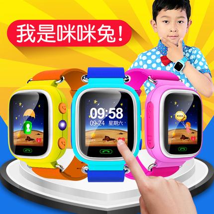 咪咪兔儿童电话手表gps学生手机智能定位能打电话手环防水女孩