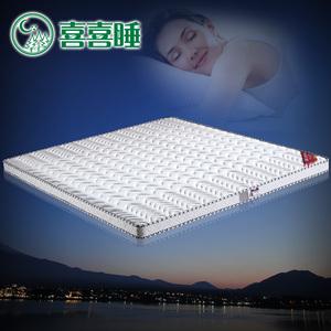 喜喜睡 天然环保椰棕垫乳胶床垫1.35米1.5m1.8米2.2m可定制1.2