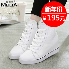 Increased in the spring of 2016 thick leather sneakers women''''''''''''''''s shoes women''''''''''''''''s shoes at the end of casual soft bottom shoes laces Korean shoes