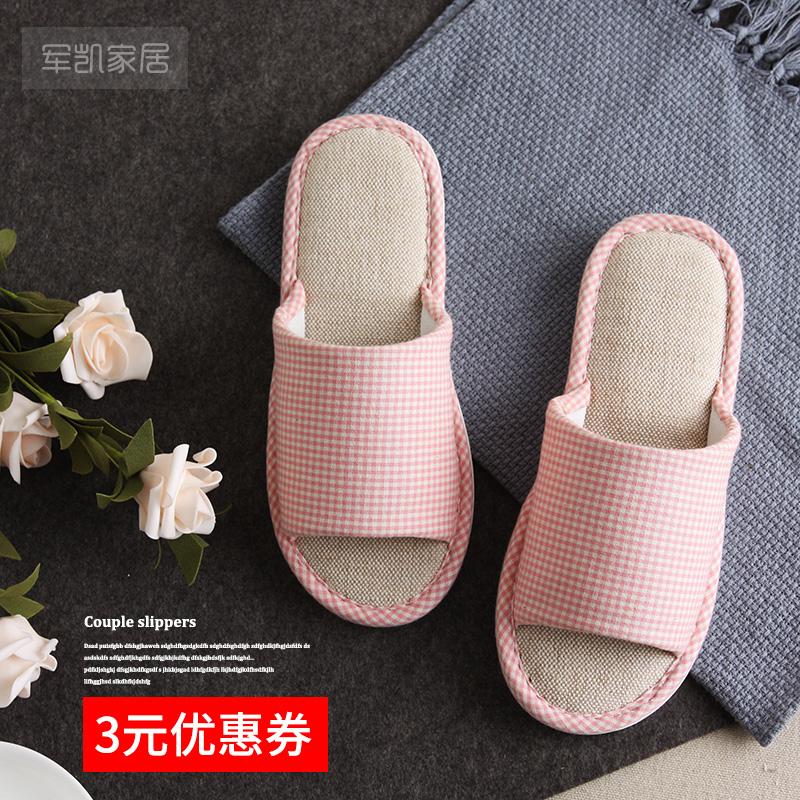 棉麻布拖鞋男女士夏季防滑厚底家居家用情侣室内地板四季亚麻拖鞋