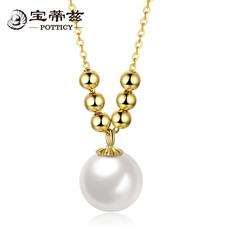 宝蒂兹珍珠【秀丽】 正圆淡水珍珠吊坠18K金项链 气质女锁骨韩版