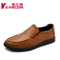 Kang 2014 spring men's shoes is really a genuine leather foot fashion business men casual shoes