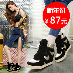 2015 new increase in the Korean version of the rivets in the winter magic shoes women's wedges women's shoes platform women sneaker wave