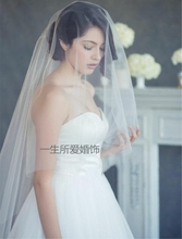 韩款新款简约裸纱新娘结婚礼婚纱头纱超ss155米8lr尾素纱软纱