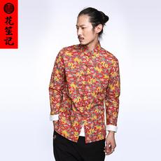 花笙记民族复古中国风男士狮子印花中式唐装上衣纯棉质地夏季新品
