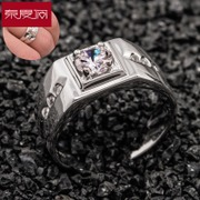 Spring Festival in brief flashes diamond ring men''s aggressive punk Japanese and Korean character accessories fashion 925 Silver ring