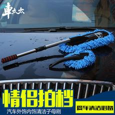 车太太汽车伸缩蜡刷除尘掸子蜡拖套装洗车刷清洁用品工具车用拖把