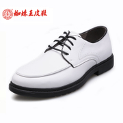 Spider King authentic classic men's shoes in both white and black suede leather fashion Mosaic daily-tie men's shoes