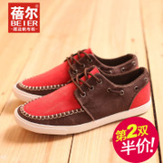 Becky 2015 new men's autumn low canvas shoes casual shoes Korean spell color men's package mail