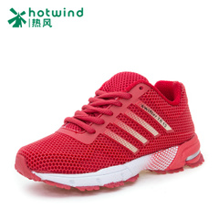 Hot air kids shoes women sneakers air spring and autumn red flat casual shoes girl shoes 67H5732