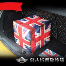汽车车载杂物箱 英伦风米字旗后备箱储物收纳可折叠有盖 无纺布料