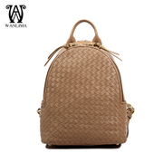 Wan Lima 2015 Europe winter new style leather handbags woven Backpack Backpack big-name fashion Academy wind women's tide