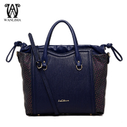 Wanlima/early spring new leather openwork around 2016 European fashion women bag big bag handbag