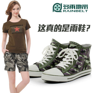 RAINBELT rain-belt Korean lace Camo ladies low water cylinder boots canvas women's rain boots footwear