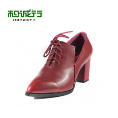 He Chenghang and fall of 2015 new shoes high heel women ladies calf deep mouth shoe 0460115