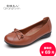 2015 new leather shoes soft bottom shallow mouth old mum shoes with bow slip for the elderly women shoes