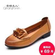 Middle and old aged women's mother fall 2015 leisure shoes soft leather flats by the end of middle age sweet peas shoes non-slip