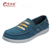 Long Ruixiang foot footwear, sports and leisure shoes are breathable summer men's shoes old Beijing cloth shoes men