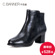 C.BANNER/for thousands of new 2015 winter boots leather fashion mosaic A5524120