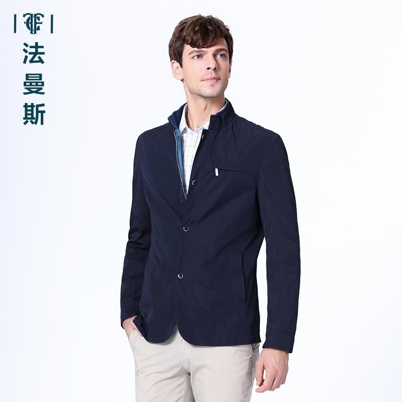 法曼斯2016春季夹克外套青年男士商务休闲 新款立领宝蓝茄克男装