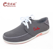 Long Ruixiang old Beijing cloth shoes men's shoes Department with young men's shoes casual shoes sneakers spring 2015 new