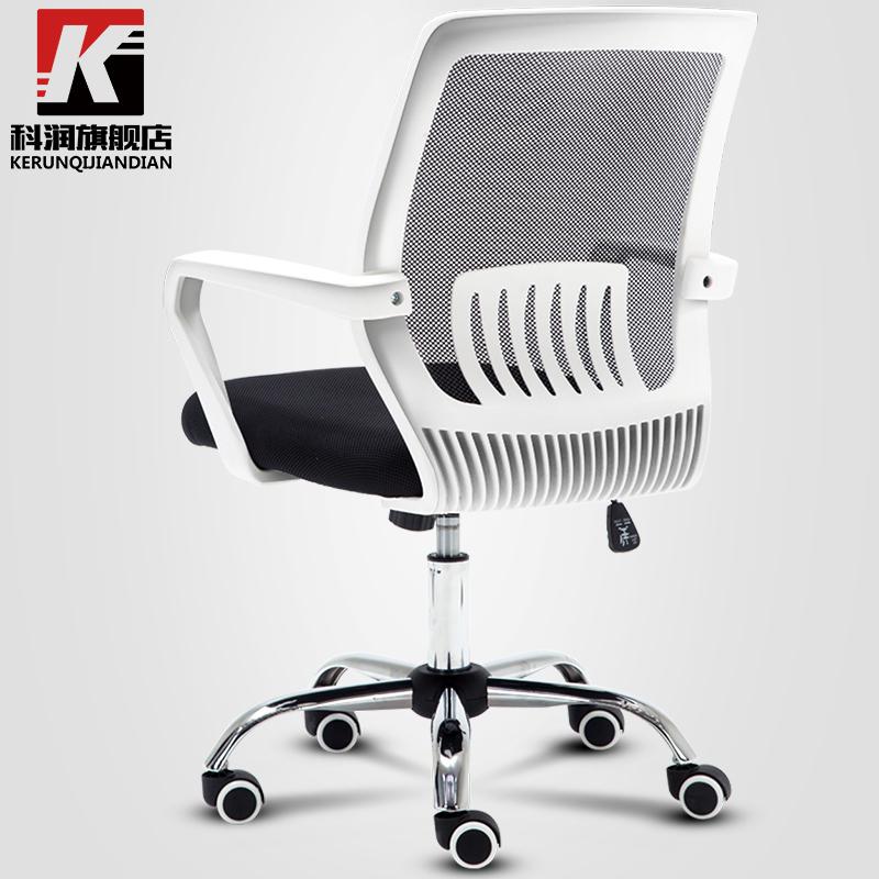 科润电脑椅优点,缺点,评测