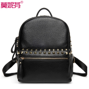 2015 new style fashion ladies bag baodan backpack handbag Korean wind surge backpack College women bags