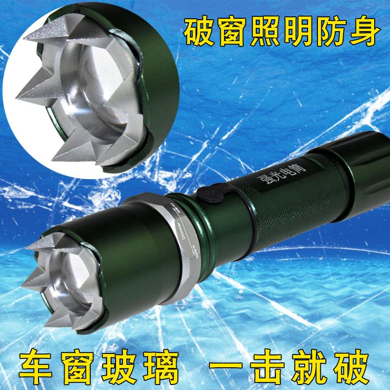 蓝轩汽车安全锤逃生防身破窗器车用多功能救生锤手电筒LED强光灯
