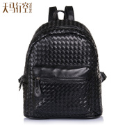 Flight bag 2015 new weave double female Korean leisure bag Pu shoulder bag large travel bag