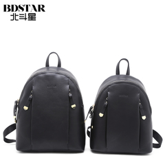 Big Dipper-Korea fashion autumn lovers Backpack Backpack 2015 new tide ladies bag winter