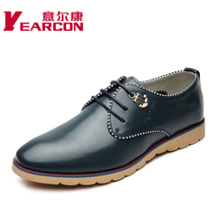 Kang spring 2015 new genuine leather men''''s shoes fashion trend UK men casual shoes