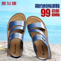 Erkang dual-use casual shoes men's Sandals 2015 summer new Korean City boy exposed toe shoes slip