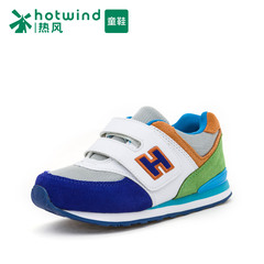 Hot spring boys children shoes sports shoes with Velcro and comfortable stylish stitching shoes 67W5714