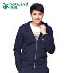 Hot spring and the spring and autumn new style men's casual cotton jacket men's Zip Hoodie sweater jacket 20W5100