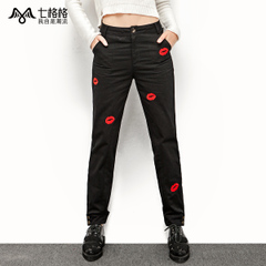 Seven space space OTHERMIX lips logo embroidery jeans solid color pants with bound feet women