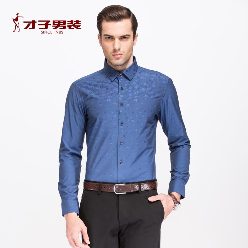 才子男装秋季新装男士莫代尔长袖衬衫商城同款修身提花衬衣