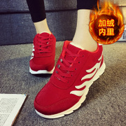 2015 new Korean version and velvet in winter sports and leisure shoes women's shoes comfortable shoes sneakers high tide women shoes