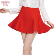 BI Linda 2015 spring new line of women's clothing was simple, clear mosaic flounces high waist slim Joker Tutu skirts