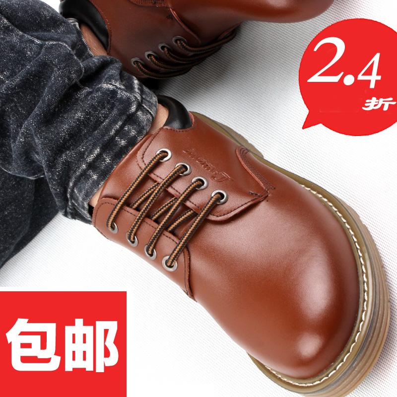男士休闲鞋英伦潮流真皮男鞋秋冬季大头皮鞋韩版鞋子工装鞋马丁鞋