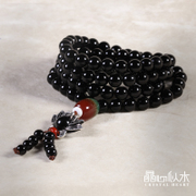Peacock like natural black agate Onyx Crystal heart Bracelet Necklace beads DIY hand original sweater chain