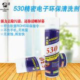 维修佬/MECHANIC 530 焊锡用品