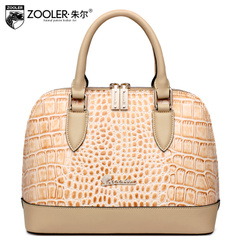 Jules Lady bag brand fashion crocodile pattern leather shell with the bag shoulder bag in Europe and America the tide