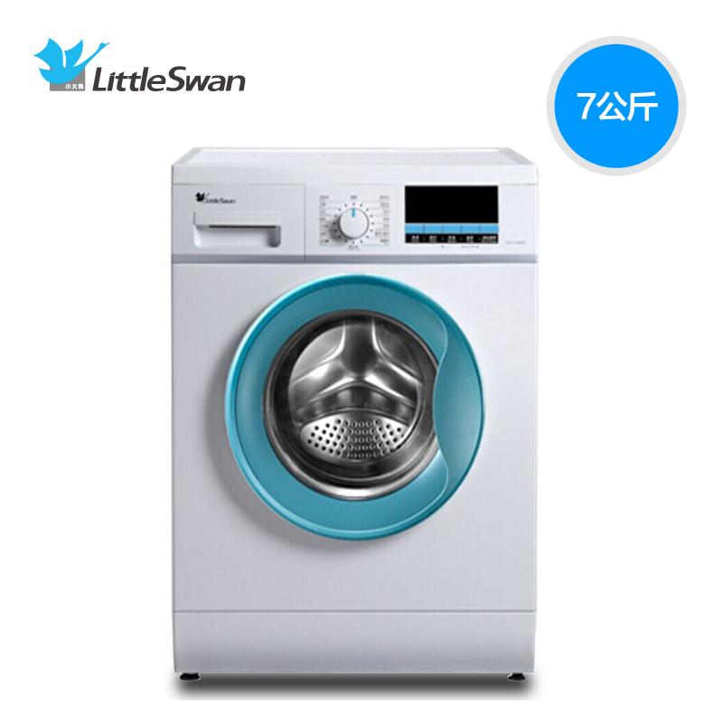Littleswan/小天鹅 TG70-VT1263ED 洗衣机怎么样,好不好