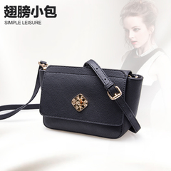 2015 new shoulder bags diagonal Small Crossbody bag ladies leather fashion handbag