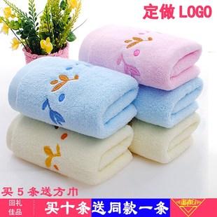 绿竹坊  棉加厚柔软毛巾
