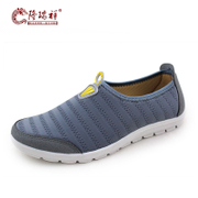 Long Ruixiang new 2015 years old Beijing cloth shoes men shoes outdoor old shoes Daddy Sports leisure shoes