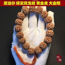 【蜂窝双龙纹】大金刚菩提子 观澜 五瓣黄金手串宝珠手持 尼泊尔