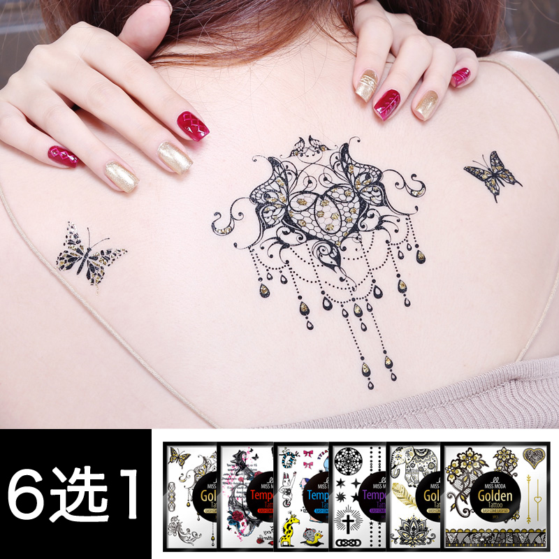 蜜时尚纹身贴防水男女小清新持久儿童可爱字母性感锁骨贴刺青遮痕图片