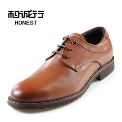He Chenghang and fall of herlion2014 new fashion leather strap men's shoes 0020186