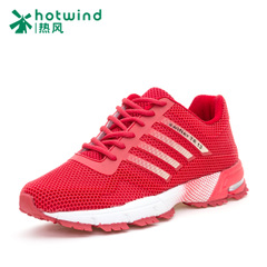 Hot spring new breathable mesh shoes men wave shoes flat casual shoe lace low cut shoes men 67W5726